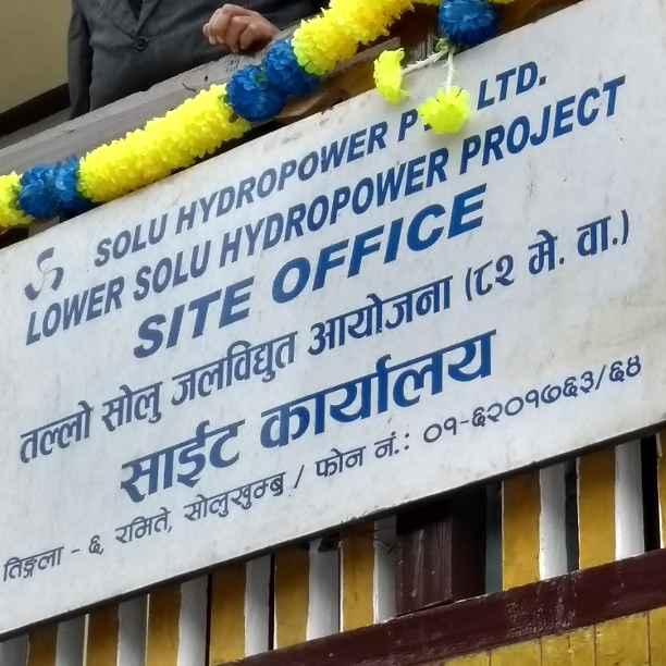 Lower Solu: duurzame energie, drinkwater, banen & koeien in Nepal